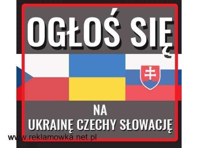 Ogłoś się na Ukrainie ,Słowacji w Czechach / Dodawanie ogłoszeń na Ukrainę ,Czechy , Słowację - 1/1