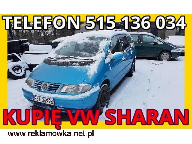 Skup VW SHaran Pilnie Kupię - 1/1