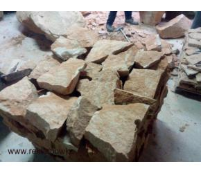 Kamień ogrodowy do ogrodu na skalniak murki skarpy płaski umocnienia skarp