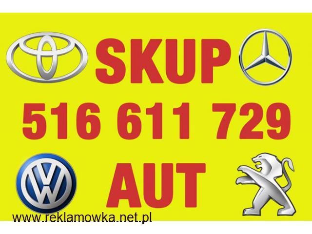 Skup corolla avensis sharan merc w124d i 190d gotówka - 1/1