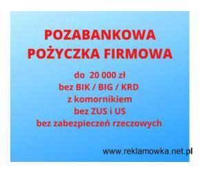 Prywatna pozabankowa pożyczka dla firm bez BIK BIG KRD