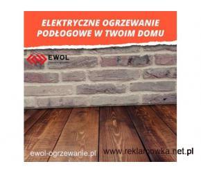 Elektryczne ogrzewanie podłogowe