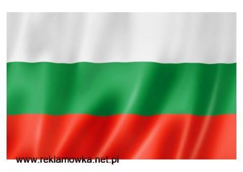 Spółka w Bułgarii Spółki Gotowe +359 885  053 868
